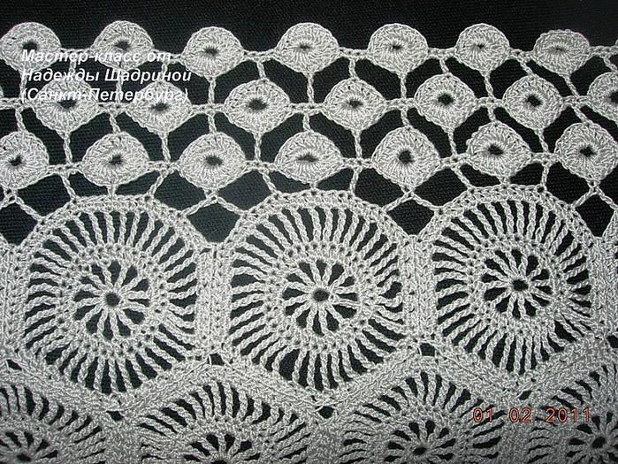 grafico vestido branco9 - VESTIDO BRANCO LONGO DE CROCHÊ PASSO A PASSO