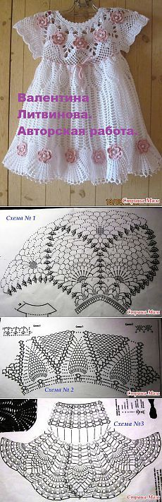 vestido claro infantil com gráfico - VESTIDOS INFANTIS DE CROCHÊ COM GRÁFICOS