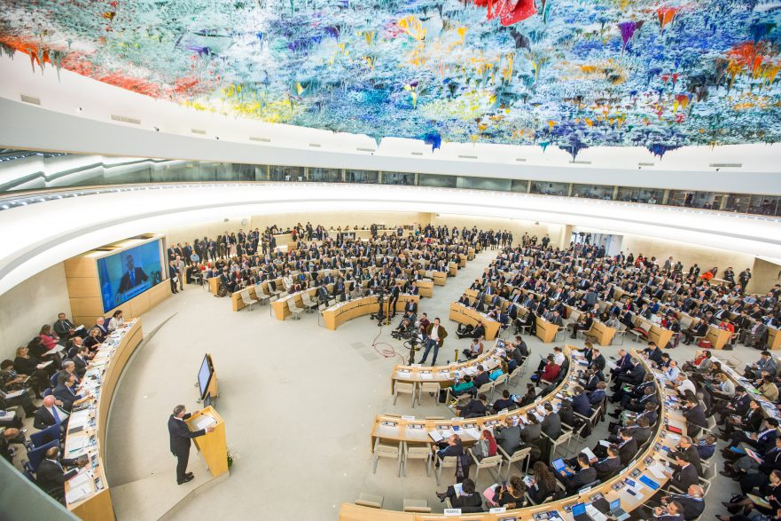 Một phiên họp của Ủy ban Nhân quyền Liên Hợp Quốc tại Geneva, Thụy Sĩ. Ảnh: UN Photo.