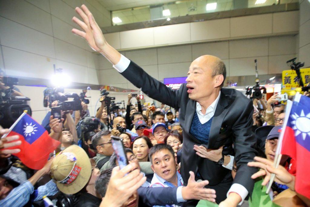Hàn Quốc Du được một bộ phận rất lớn công chúng Đài Loan ủng hộ. Ảnh: CNA.
