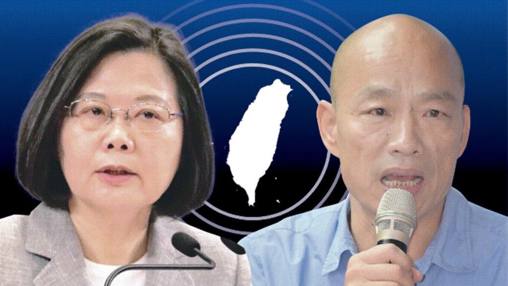 Ai sẽ chiến thắng trong cuộc bầu cử ngày 11/1/2020? Ảnh: Nikkei.