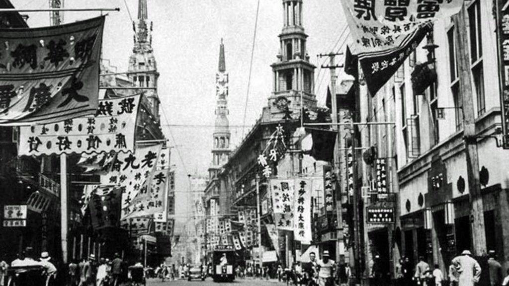 Thượng Hải (Trung Quốc) những năm 1930. Ảnh: Wikimedia Commons.