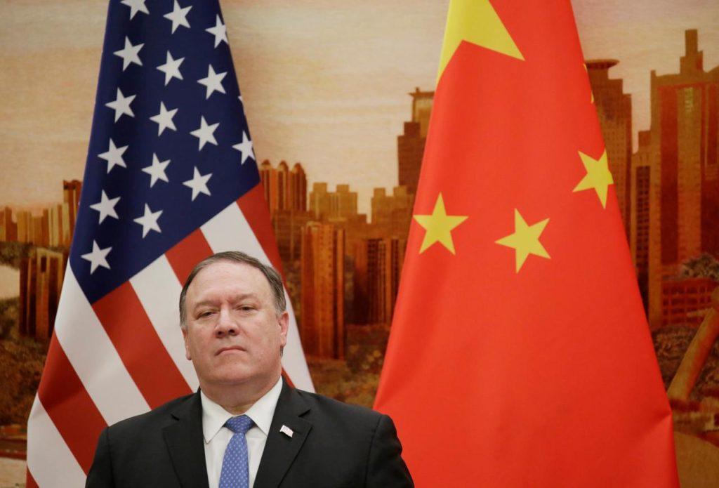 Ngoại trưởng Mỹ Mike Pompeo tại Bắc Kinh, ngày 14/6/2018. Ảnh: Reuters.