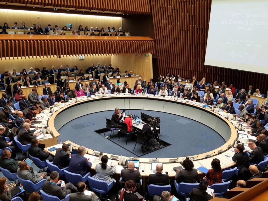 Một phiên họp của Ban điều hành WHO. Ảnh: WHO.