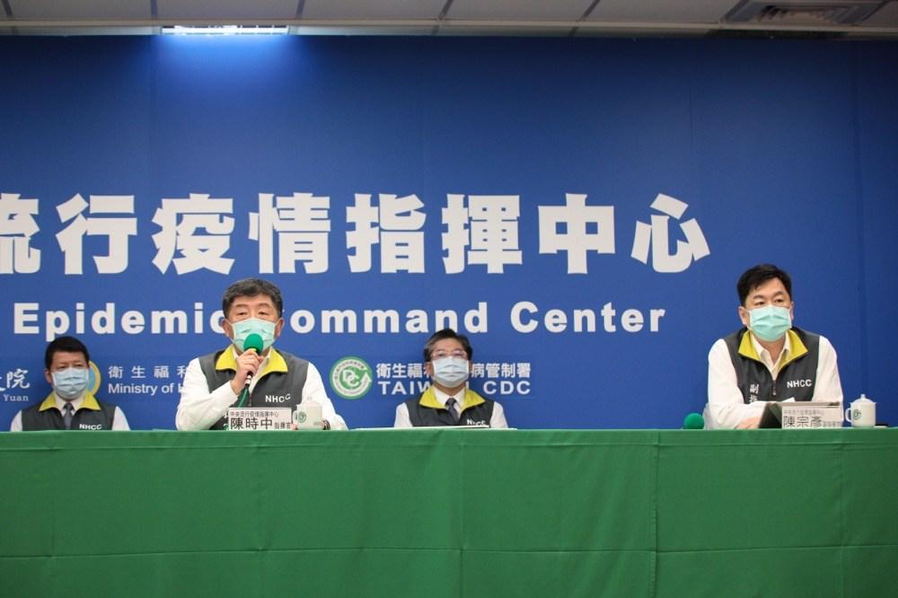 CECC Đài Loan tổ chức họp báo hàng ngày về dịch COVID-19. Ảnh: CNA.