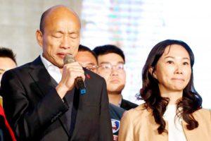 Ứng cử viên Hàn Quốc Du phát biểu thừa nhận thất bại trong cuộc bầu cử tổng thống ngày 11/1/2020. Ảnh: Reuters.