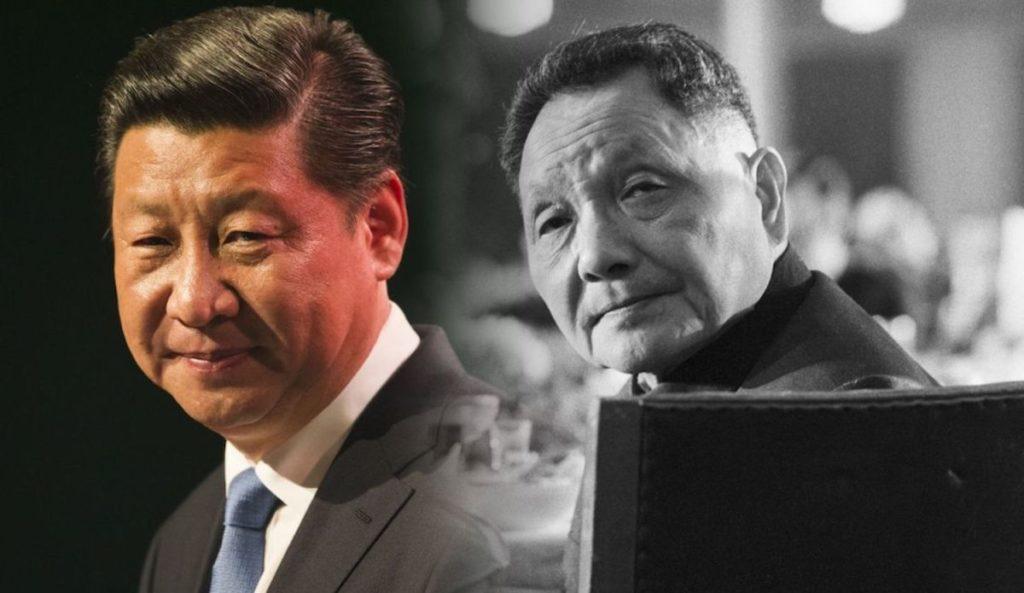 """Không mất bao lâu để Trung Quốc đi từ """"một quốc gia, hai chế độ"""" của Đặng Tiểu Bình đến """"một vũ trụ, một chế độ"""" của Tập Cận Bình. Ảnh: Getty Images."""