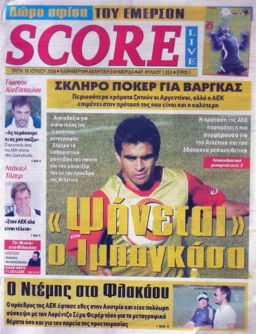score-ibagaza