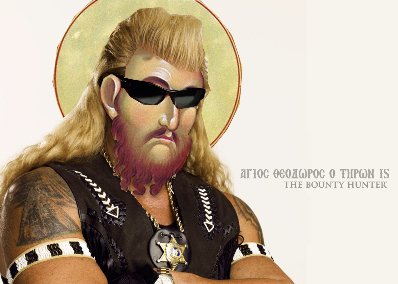 άγιος θεόδωρος