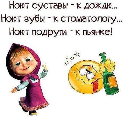 Юмор для женщин и девушек. Подборка смешных картинок и фото lublusebya-lublusebya-16331212052019-15 картинка lublusebya-16331212052019-15