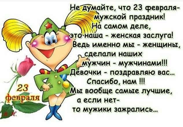 Юмор для женщин и девушек. Подборка смешных картинок и фото lublusebya-lublusebya-16331212052019-17 картинка lublusebya-16331212052019-17