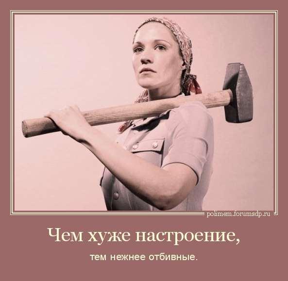 Нежный юмор для девушек и женщин. Подборка картинок и фото lublusebya-lublusebya-20040510052019-16 картинка lublusebya-20040510052019-16