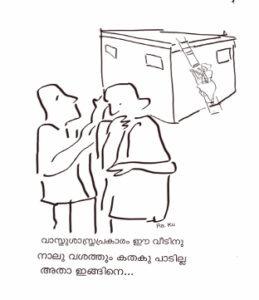 Cartoon_August_1