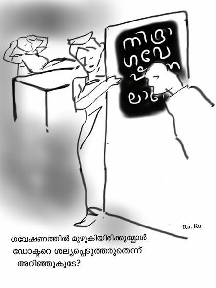 ബ്ലാക് ഹോള് – ഒക്ടോബര്_1
