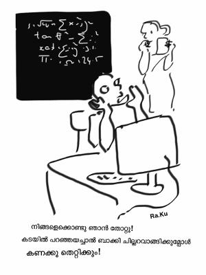 ബ്ലാക് ഹോള് – ഡിസംബര്_18