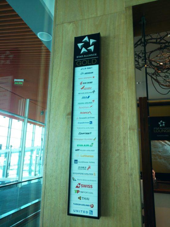 Acceso Sala VIP Star Alliance Ezeiza