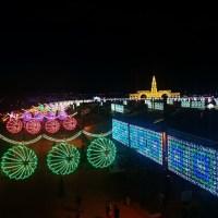 Ferias y Fiestas 2016