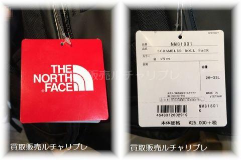 THE NORTH FACE ザ ノースフェイス Scrambler Roll Pack タグ