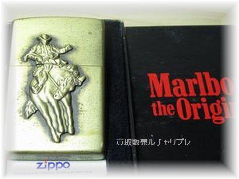 マルボロ 「Select the Original キャンペーン」 懸賞品ジッポー