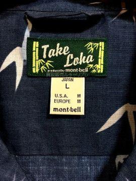 mont-bell モンベル TakeLoha タケロハ アロハシャツ