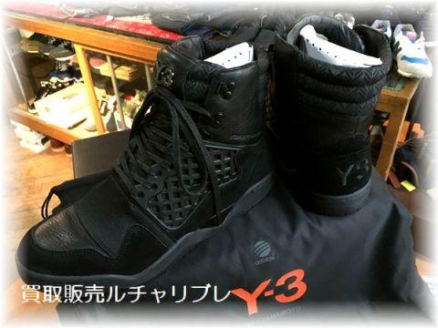 adidas Yohji Yamamoto コラボスニーカー HELD ENFORCER