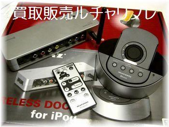 マランツ iPod用 ワイヤレスドック IS301