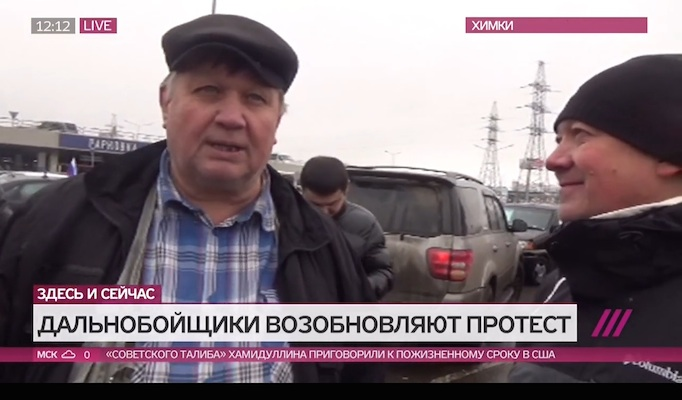 Russian language practice from the contemporary Russian media - truck drivers outside Moscow