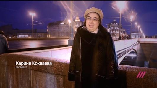 2016Mar_Nemtsov-4