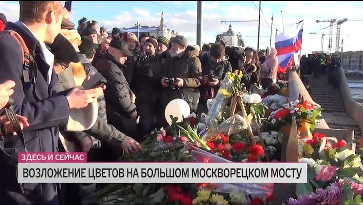 2016Mar_Nemtsov