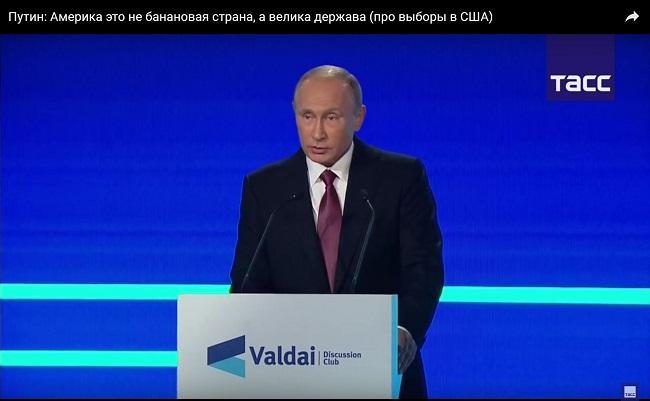 Putin at Valdai