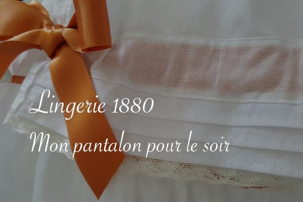 pantalon 1880 - Carnet de recherches de Lucie Choupaut