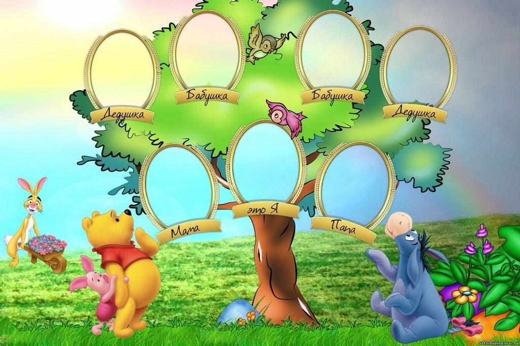 картинки к семейному дереву сегодняшний день можно