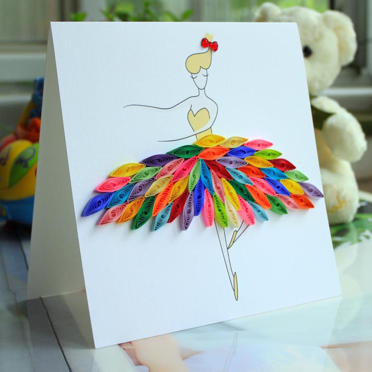 Открытка с днем рождения педагогу по танцам