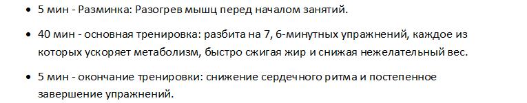 bare de pierdere de grăsime)