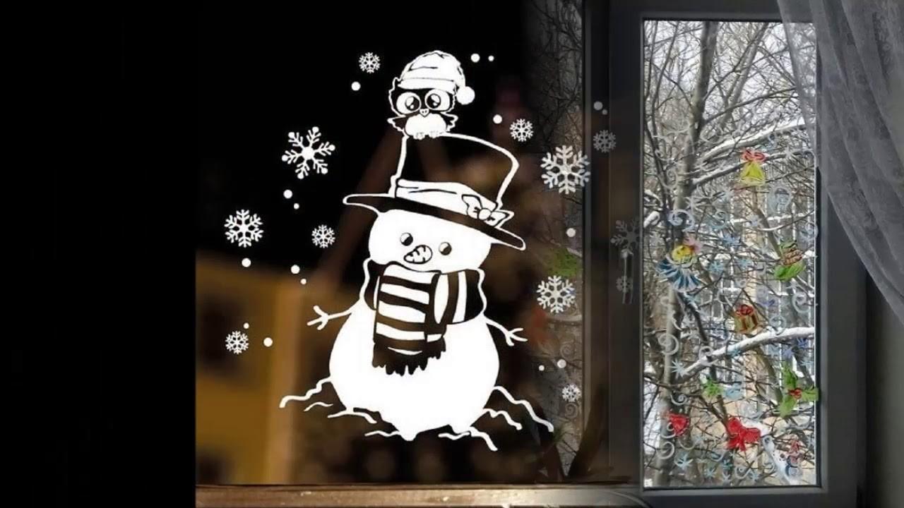 картинки на окна рисовать белой краской расположены так