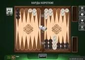Нарды короткие играть онлайн бесплатно без регистрации ...