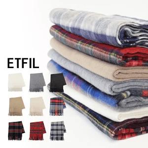 ETFIL(エトフィル)