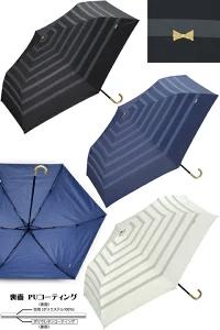 ワールドパーティー 折りたたみ日傘