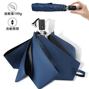 SuForm 日傘