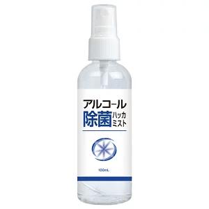 【武内製薬】天然ハッカ油除菌ミスト