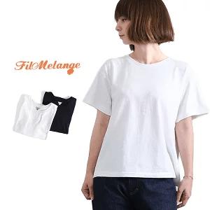 フィルメランジェ(FilMelange) 白Tシャツ