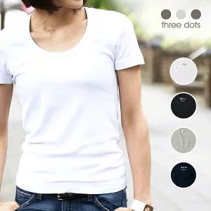 スリードッツ 白Tシャツ
