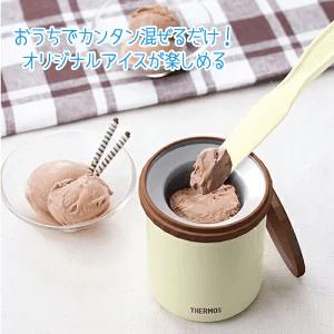 【THERMOS】アイスクリームメーカー(KDA-200)