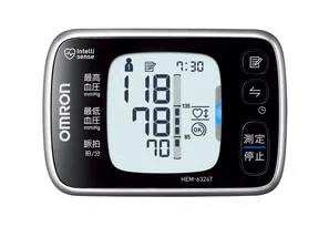 【OMRON】手首式血圧計(HEM-6324T)