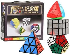 ルービックスキューブ パズルシリーズ