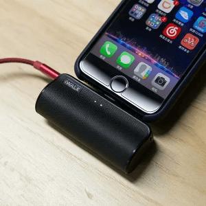 iWALK 3300mAh モバイルバッテリー