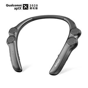 ドリテック ウェアラブル ネックスピーカー ワイヤレス Bluetooth 5.0 CVC8.0ノイズキャンセリン