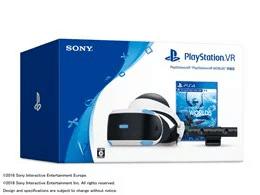 SONY PlayStation VR MRGA PACK