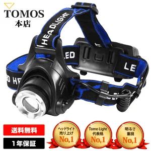 TomoLight LEDヘッドライト