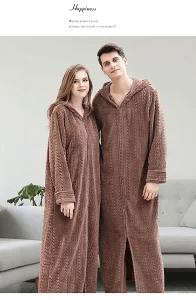 アイリスプラザ 着る毛布プレミアム